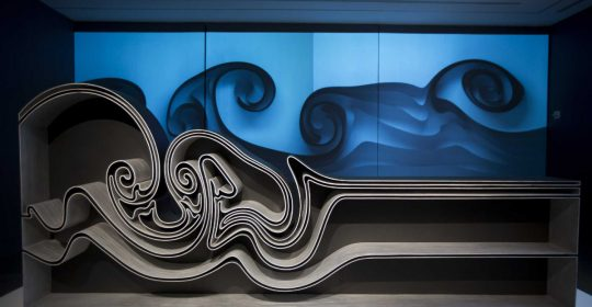 furniture design Vortex by Joris Laarman, A Swirling Furniture Design Creation feature image 69 540x280 homepage Homepage feature image 69 540x280